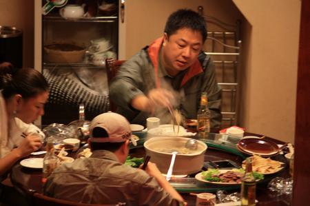 Essen China