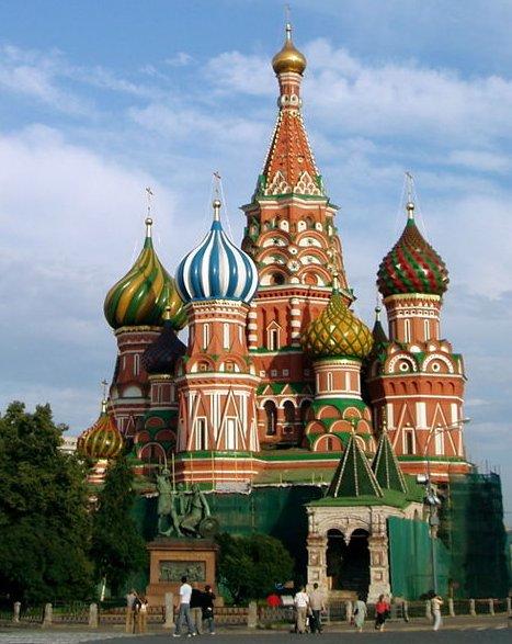 Moskau Google Doodle: Basilius-Kathedrale