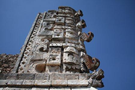 historische Stadt von Uxmal