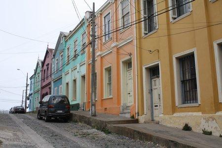Valparaiso - Hafenstadt mit Flair