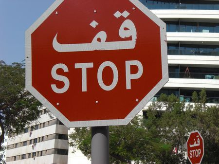 Stop in Dubai