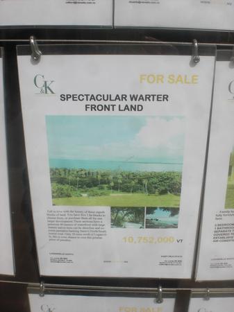Grundstück auf Vanuatu zu verkaufen
