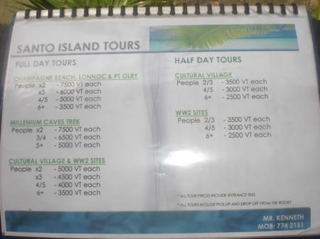 Touranbieterpreise Santo