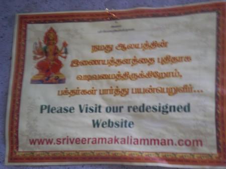 Tempel-Webseite