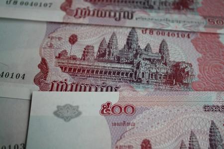 Kambodscha-Riel